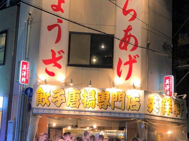 施工事例|水まわりリフォームなら姫路市の【株式会社都建築】