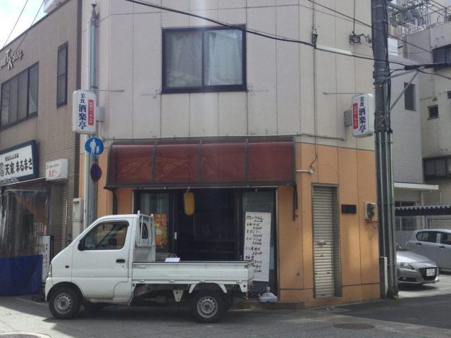 施工事例|住宅リフォーム・新築なら姫路市の【株式会社都建築】